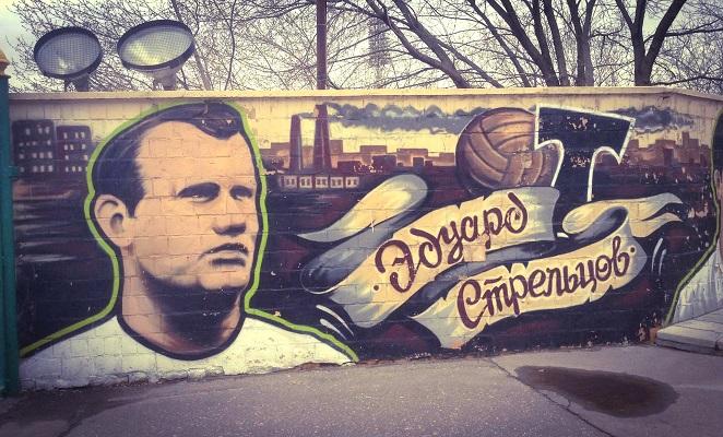 Un murales in onore di Eduard Streltsov